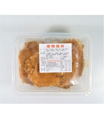 K03215-厚燒豬排1kg/盒(約14-15片)