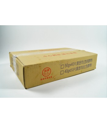 K03312-御品軒漢堡肉(40g)50片/箱
