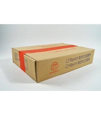 K03313-御品軒漢堡肉(50g)40片/箱