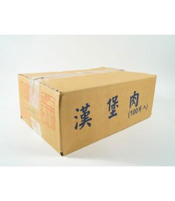 K03314-麥香軒豬肉漢堡(40g)100片/箱