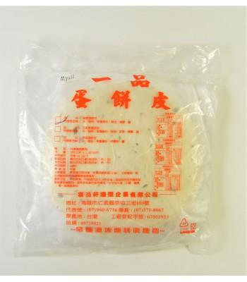 K06002-新一品芝麻蔥蛋餅皮30片/包