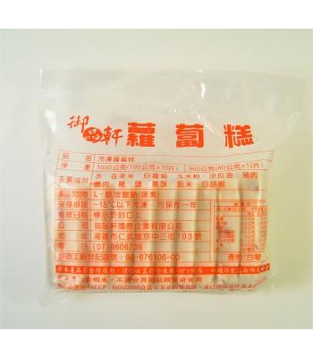 K06104-御品軒蘿蔔糕10片/包